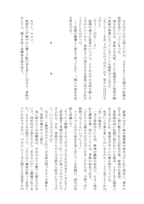 3201809_tk_仔高桂3