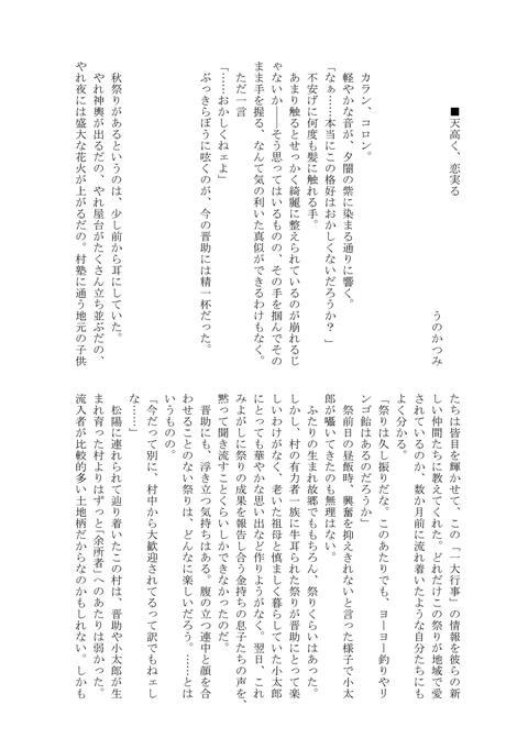 1201809_tk_仔高桂1