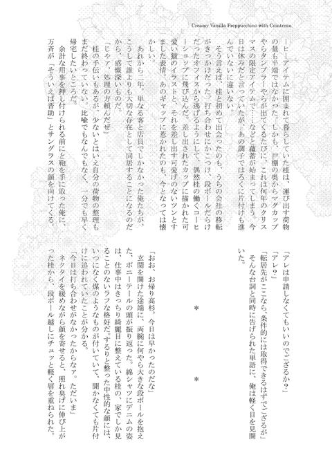 2167~186.pdf