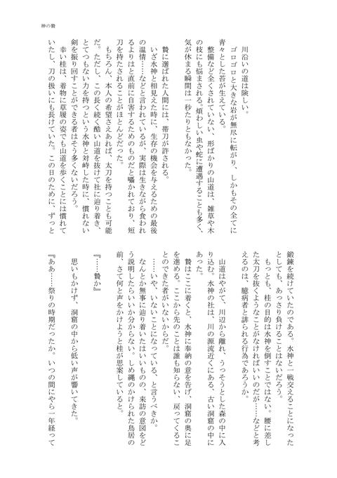 2106~117.pdf