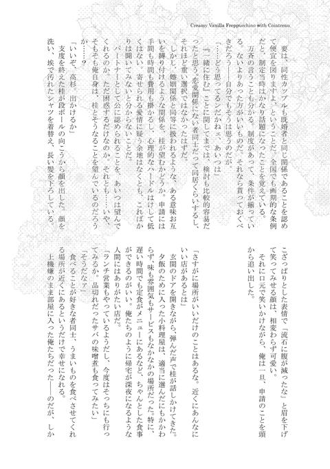 4167~186.pdf
