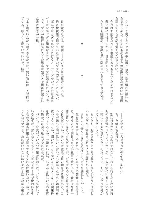 3012~0018.pdf