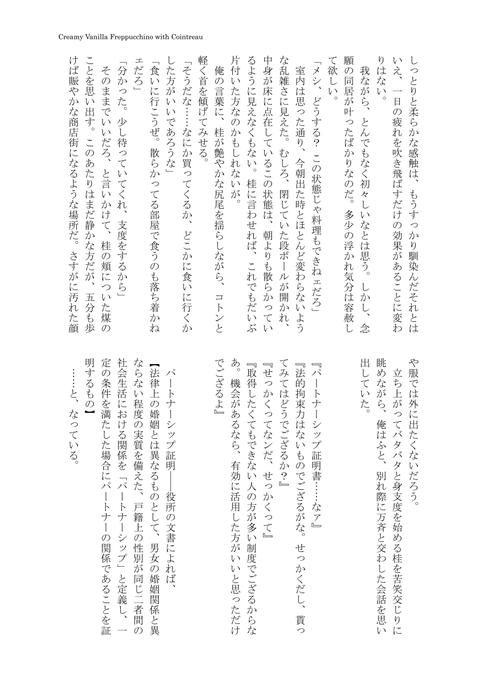 3167~186.pdf