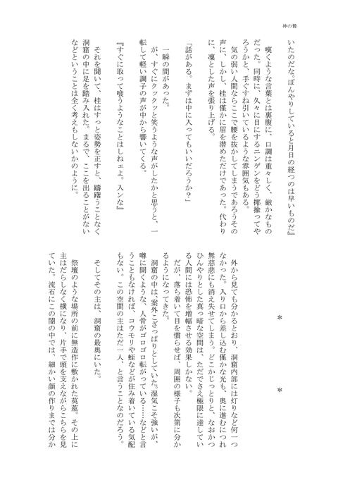 3106~117.pdf