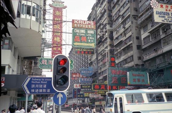 s香港交差点_img106