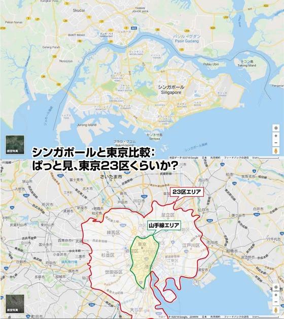 jpg_2018_0319_シンガポール_中MAP