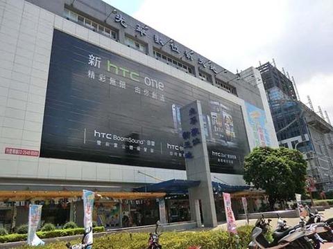 【2013台北-台湾】台北のアキバ、光華商場