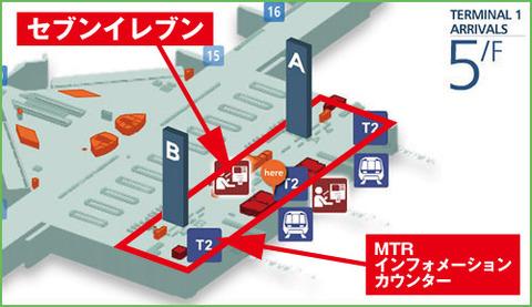 香港空港02