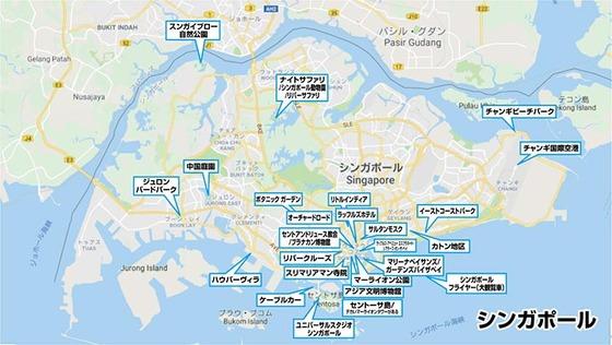 jpg_2018_0319_シンガポール事前調査
