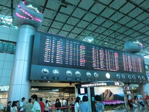 【台北:台湾】機内と台北空港(221枚)
