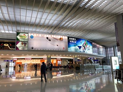 s2016_0126_1048_IMG_0889香港国際空港