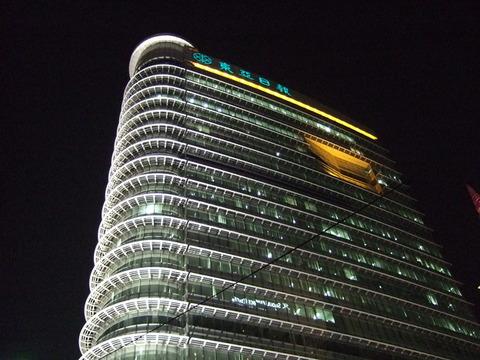 【2010ソウル 韓国】交通広告・屋外広告