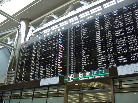 【NZ】空港と機内