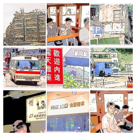 _1988香港イラストコラージュ散策02