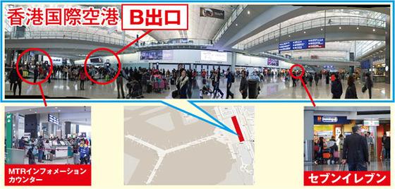 香港空港B_M