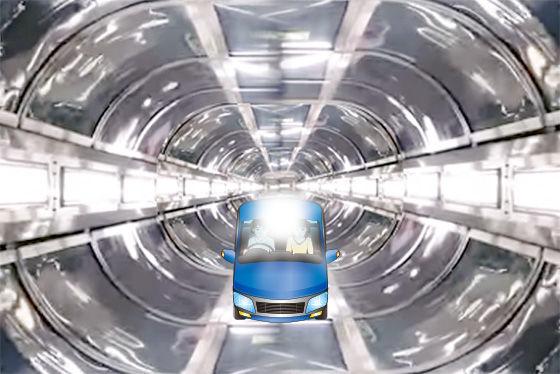 図版03_海底トンネル