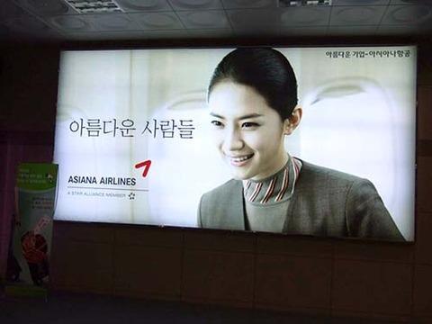 【2010釜山-韓国】海外屋外広告OOH