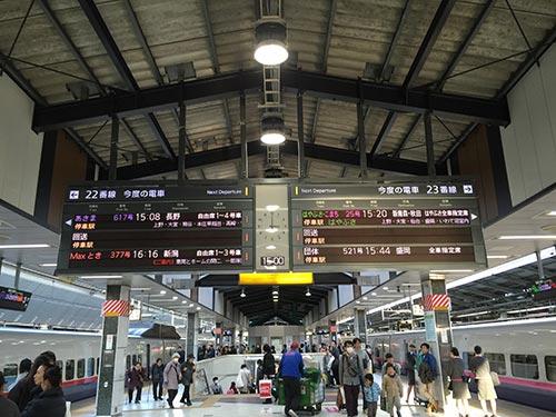 s2015_1128_1500_IMG_4023東京