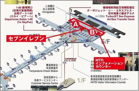 香港空港04