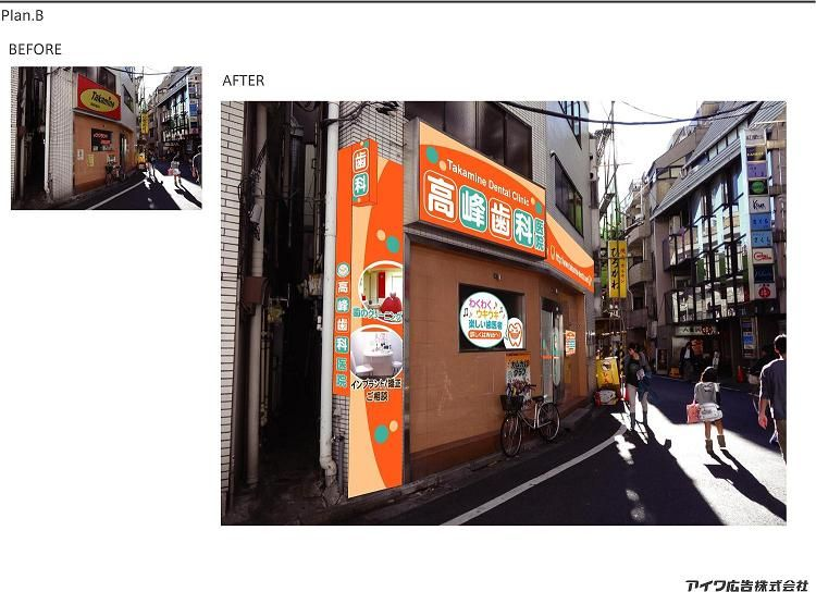 コピー 〜 合成-2