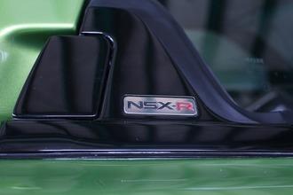NSX-R 5