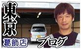 トラストデント千葉佐倉店の写真