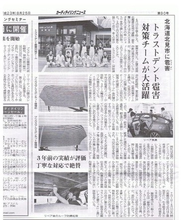 detailnews2