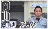 トラストデント岡山店の写真