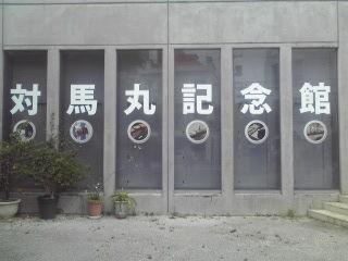 okinawa-2