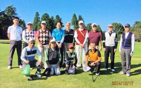 第2回西高ゴルフ