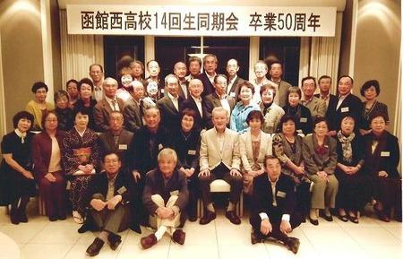 14回生in函館2013