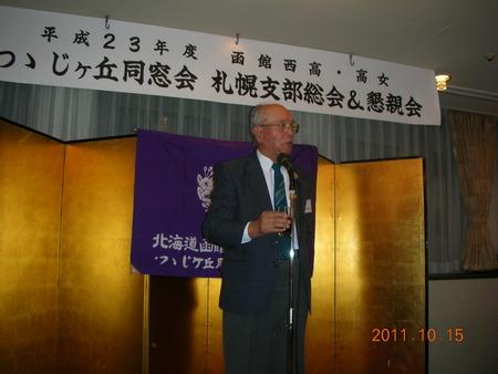総会スナップ20111015の3
