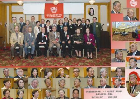 関西支部総会20111103