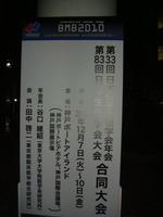 DSC03149
