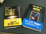 book3-4