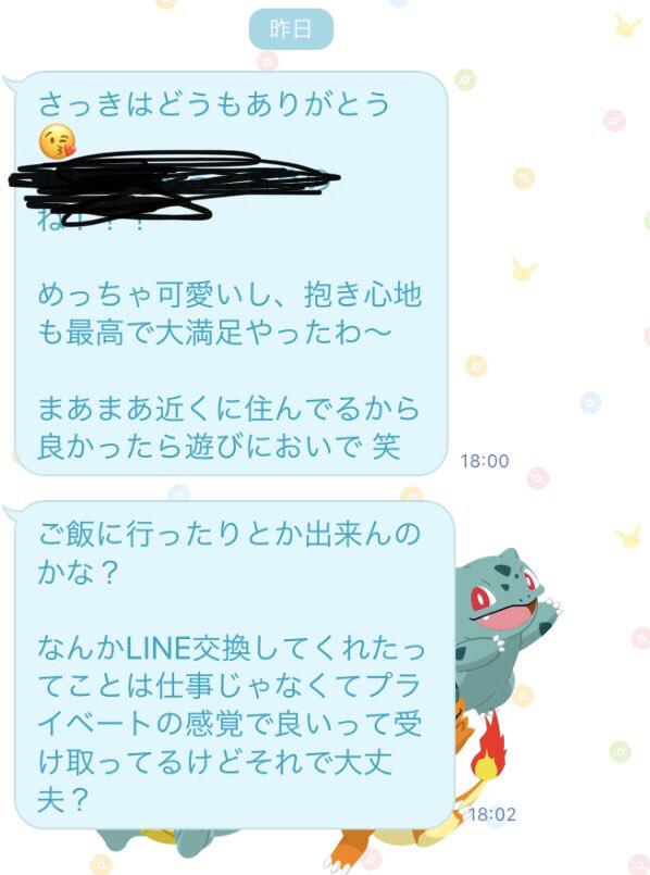https://livedoor.blogimg.jp/tdyt/imgs/9/0/90ed7ee9.jpg