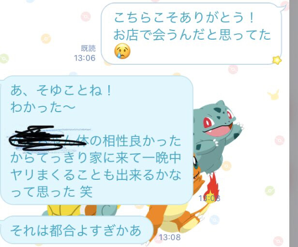 https://livedoor.blogimg.jp/tdyt/imgs/f/a/fa6babee.jpg