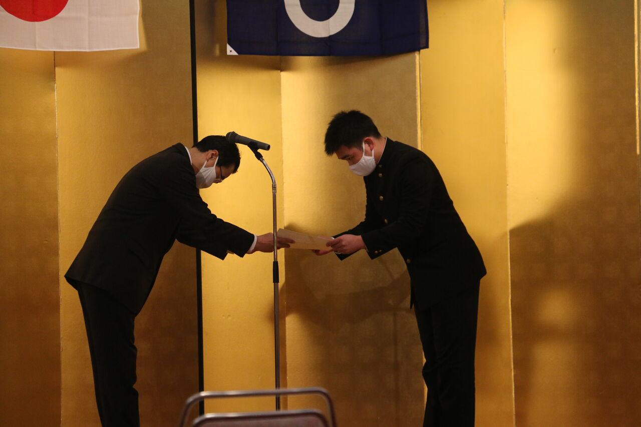 鳥取 県 教育 委員 会