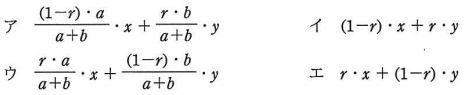 H29a-問11