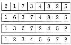 H26a-問6