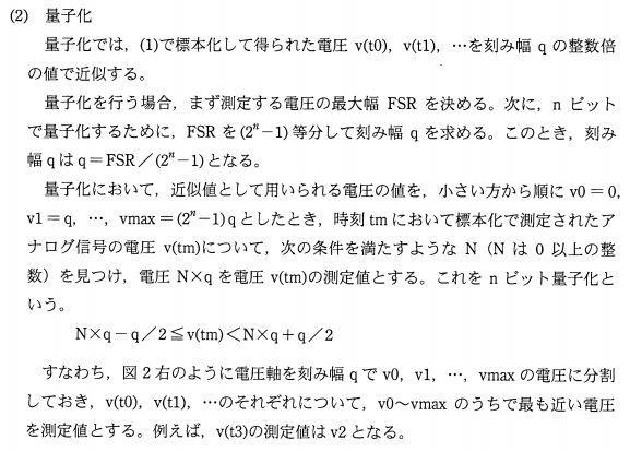 2011h23a_fe_pm_qs_2