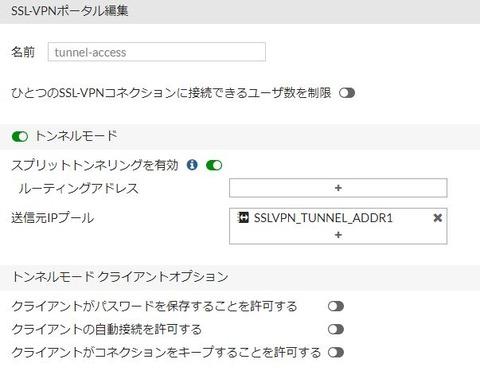 SSL-Potal3