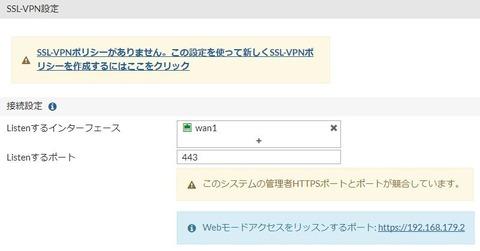 SSL-Conf7