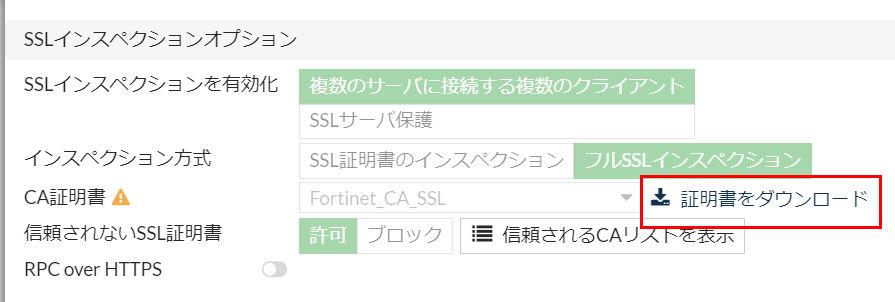 ssl_cert
