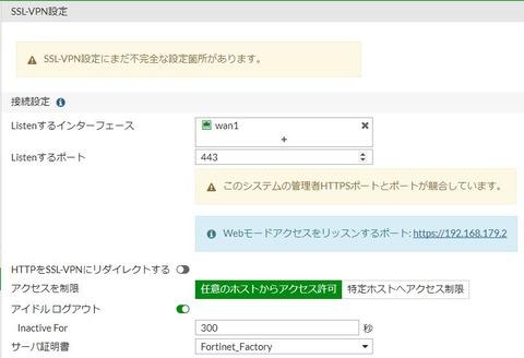 SSL-Conf4