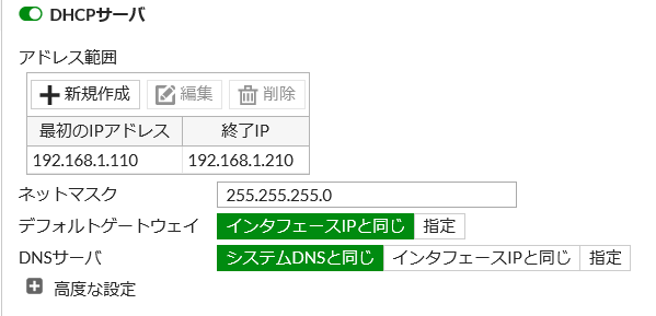 dhcp2