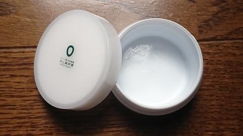 井上誠耕園のオイルハンドクリーム9