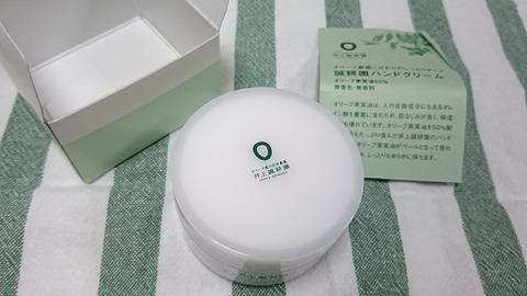 井上誠耕園のオイルハンドクリーム6