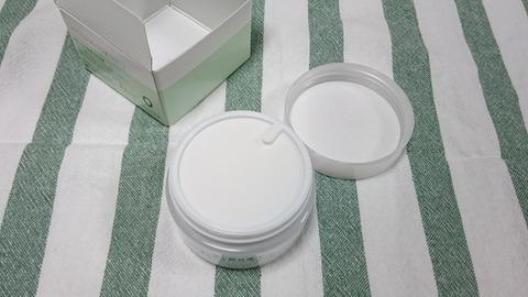 井上誠耕園のオイルハンドクリーム7