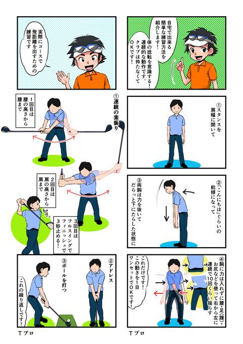 螳梧・蜴溽ィソ2